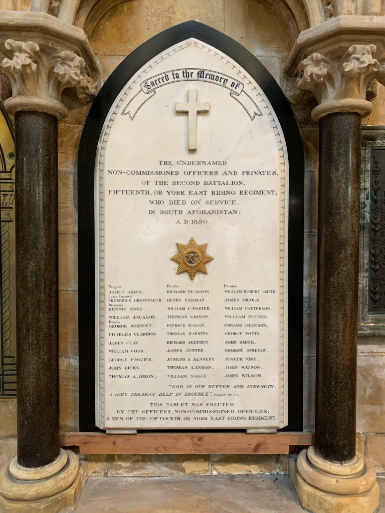 Memorial to British soldiers who died in Afghanistan